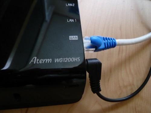 Wi-Fiルーターに電源を接続