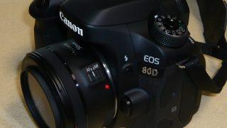 EOS80DとF1.8 50mmレンズ
