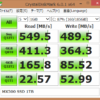 SSD MX500の速度