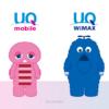 その他の料金プラン│格安スマホ/SIMはUQ mobile(モバイル)