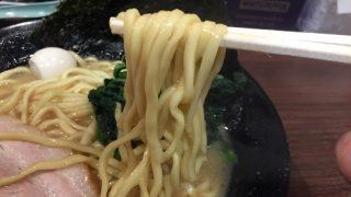 町田商店の麺