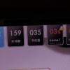 nasne(ナスネ)に外付HDDを増設する方法