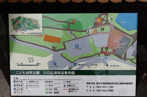 こども自然公園の駐車場地図