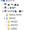 nasne(ナスネ)をPCで使う方法を解説