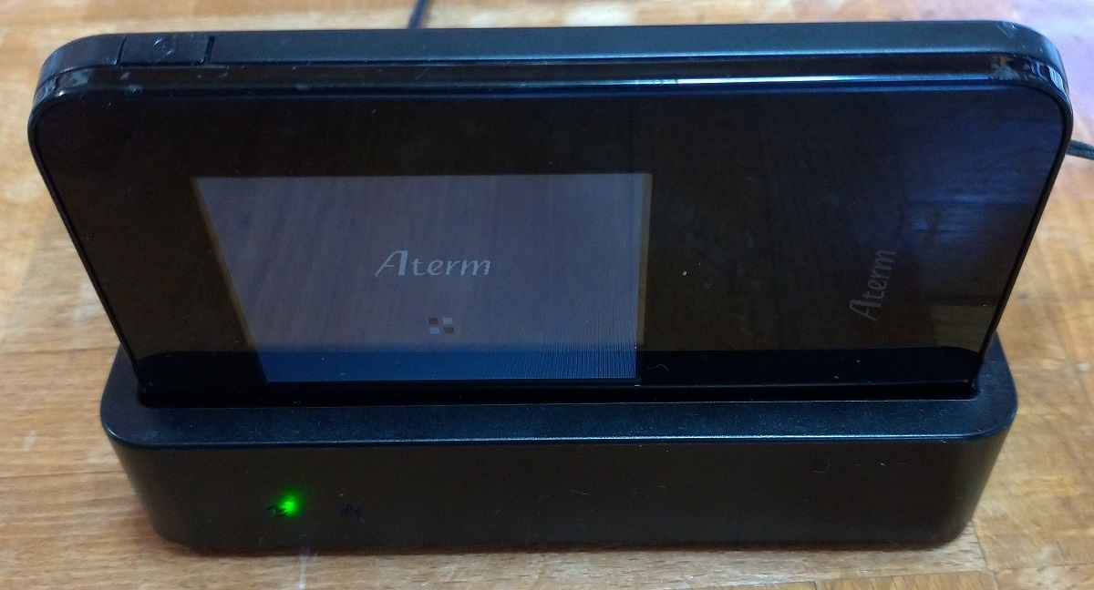 AtermMR03LN(NEC)