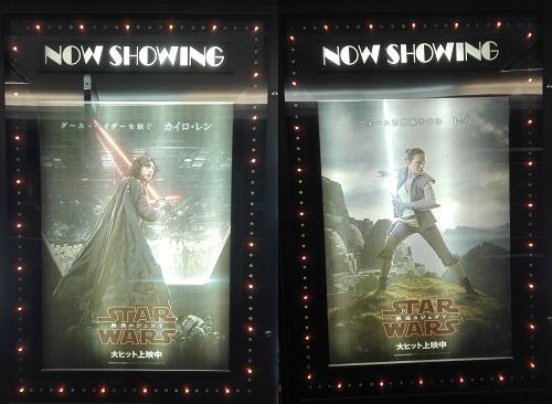 レンとレイのポスター