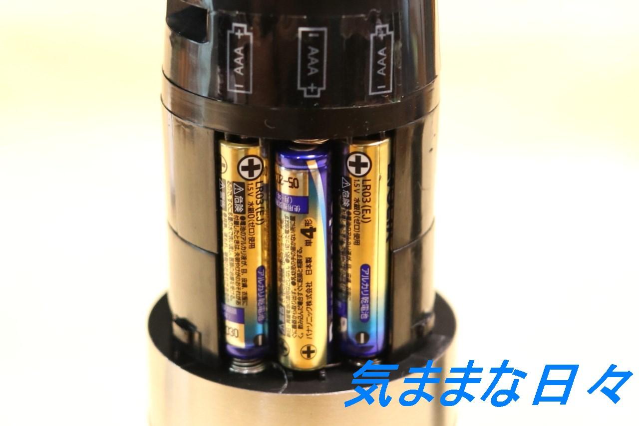 単4乾電池を6本入れる