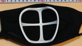 AIRism(L)とマスク用インナーフレーム