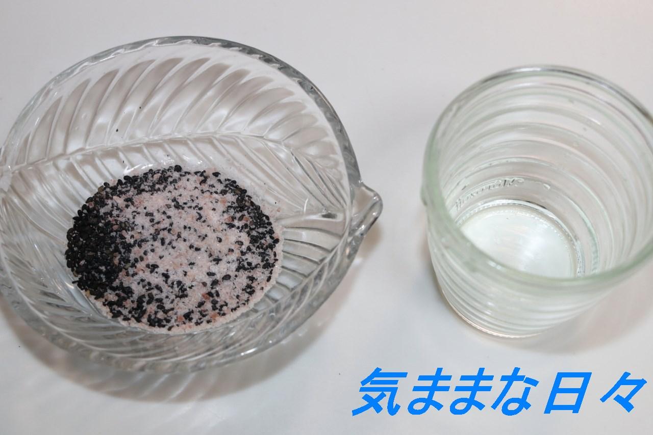 ゴマ塩の材料