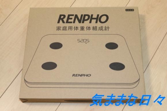RENPHOの梱包