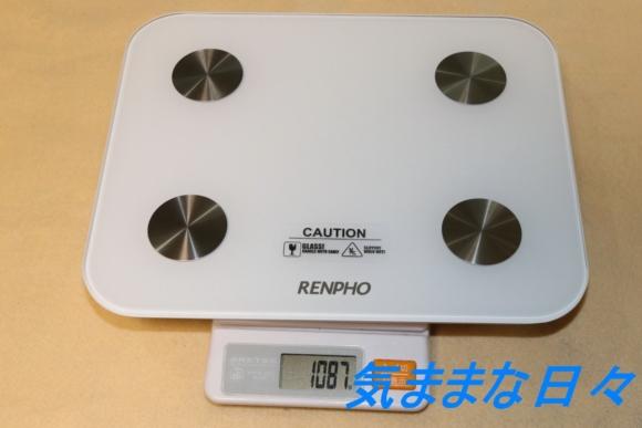 体重計の重さは約1.1kg