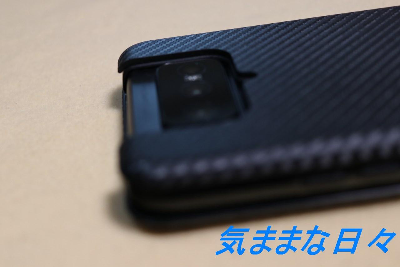 Zenfone7のケースは手帳タイプにしました