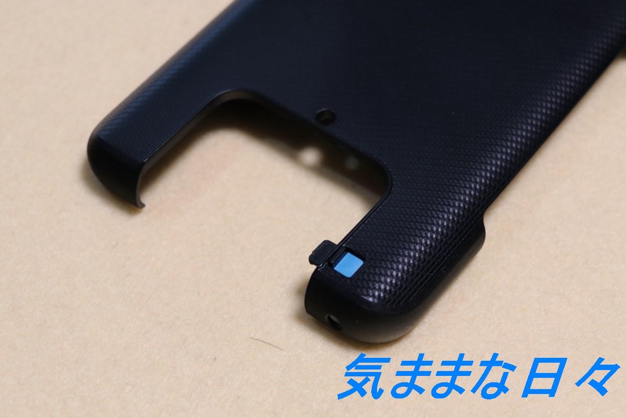 Zenfone7付属のケース