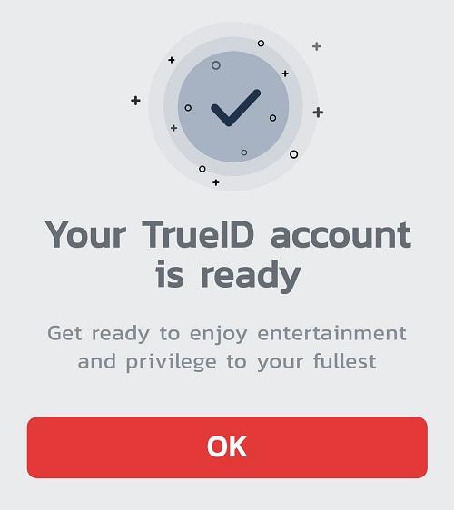 TrueID登録完了