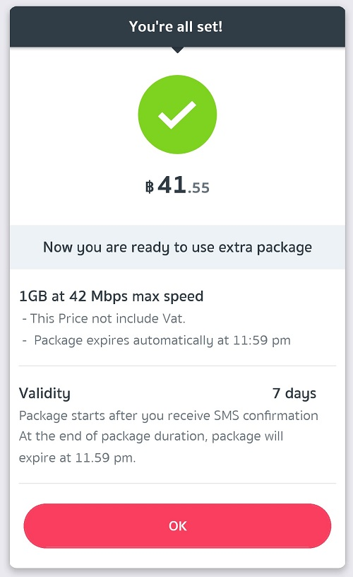 1GBパックを購入