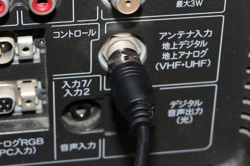 テレビにアンテナ線を接続する
