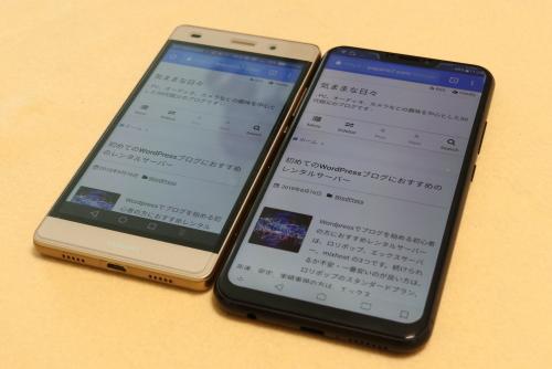 ZenFone5とP8 Lite